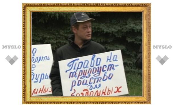 Новомосковские бомжи вышли на пикет