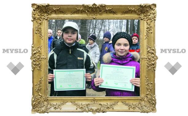 Тульские школьники защищают Ясную Поляну