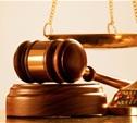 В Советском районе осудили 17-летнего наркодилера
