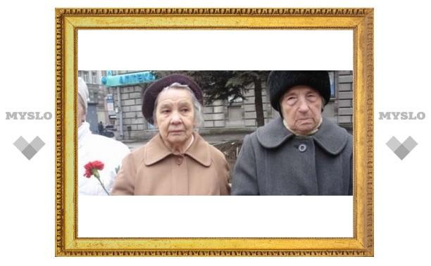 Туляки-долгожители отметят дни рождения