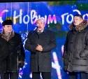 Юрий Цкипури и Евгений Авилов поздравили туляков