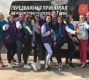 Тульские студенты отправились в Ставрополь за победой