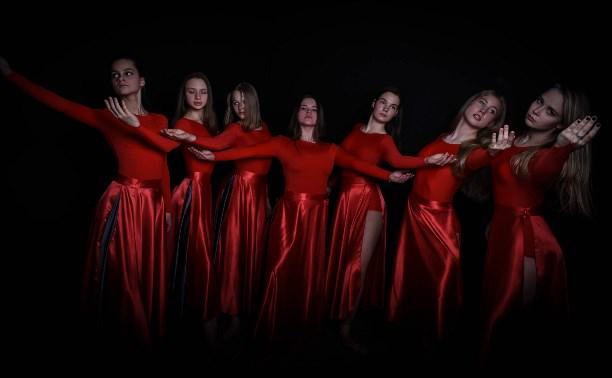 Тульских танцоров приглашают на международный конкурс «Вне рамок»