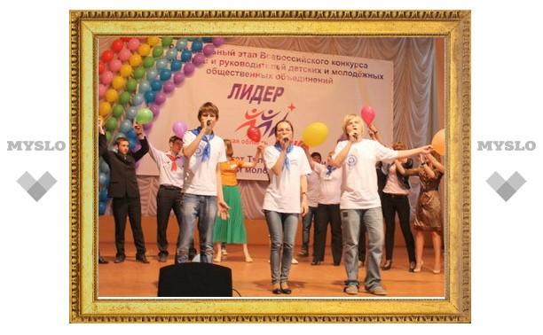 Будущее Тулы за молодыми лидерами!