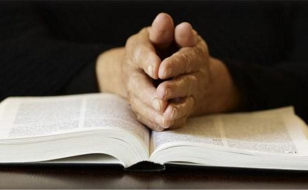 Минобрнауки признало теологию официальной научной специальностью