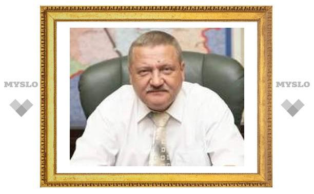 "Назначен новый директор ""Тулаоблгаза"""