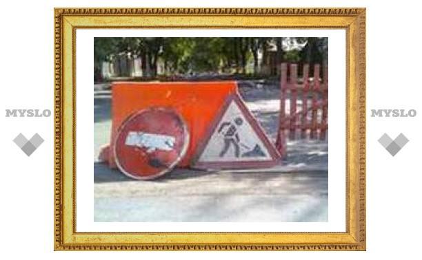 Одоевский путепровод закрыт на ремонт!