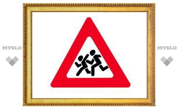 У детской школы искусств №1 поставят дорожный знак