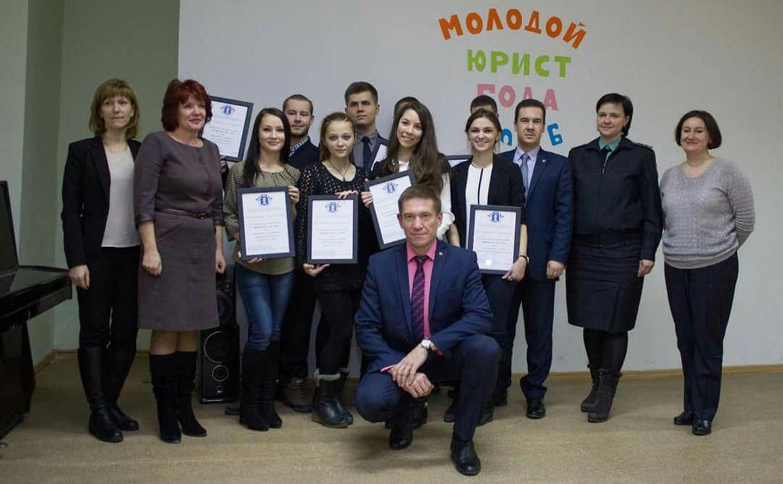 В Туле прошел конкурс «Молодой юрист года – 2016»
