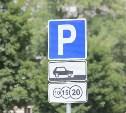 В Туле обновят разметку на платных парковках