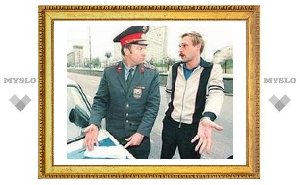 Россияне довольны увеличением штрафов, подсчитал ВЦИОМ