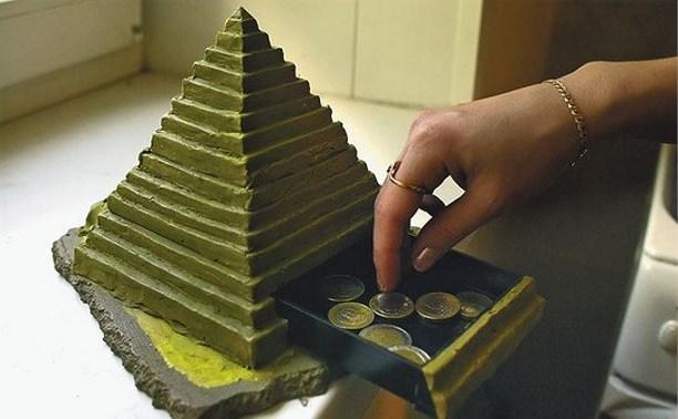 В России могут ввести уголовную ответственность за организацию финансовых пирамид