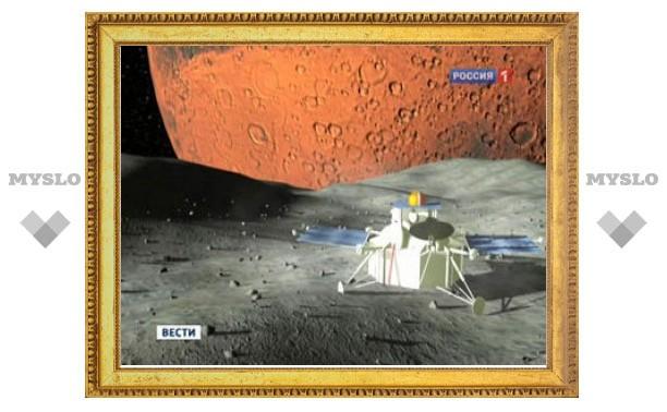 "НПО имени Лавочкина признало провал миссии ""Фобос-Грунта"""