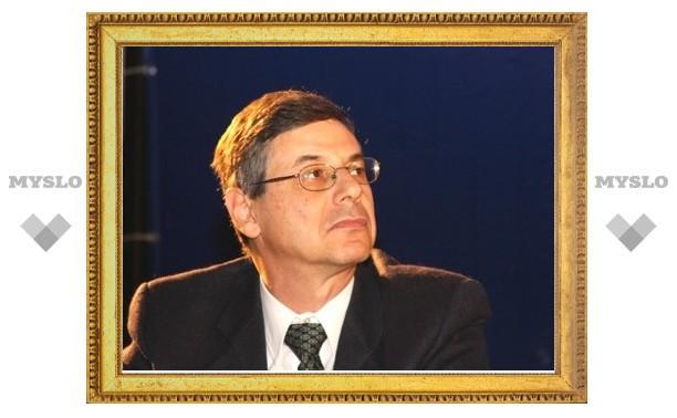 Израильский МИД извинился перед турецким послом