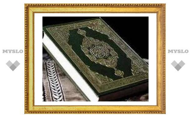 Коран впервые перевели на грузинский