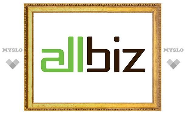 All.biz messenger: бизнесмены всех стран, соединяйтесь!
