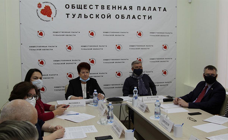 В Общественной палате Тульской области обсудили поправки в «закон о тишине»