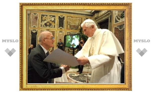"""Бенедикт XVI вручил трем богословам """"Премии Ратцингера"""""""