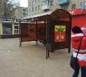 В Щёкино установили новые остановочные павильоны