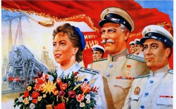 Туляков приглашают отпраздновать День города по-советски