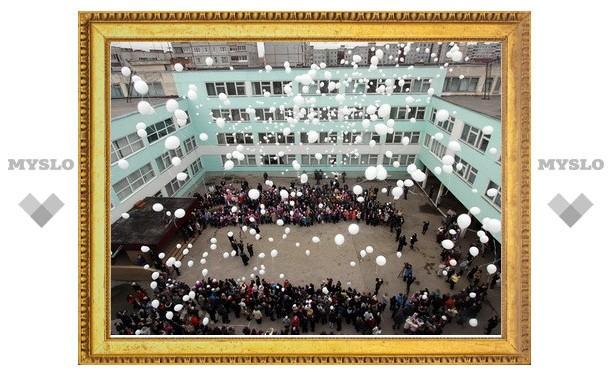 Тысяча шаров взмыла в тульское небо в память о жертвах ДТП