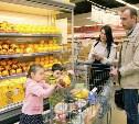 Тульская область заняла 32-е место в рейтинге регионов с самыми богатыми семьями