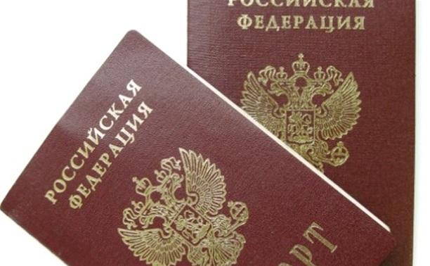 Через десять лет в России не останется бумажных паспортов