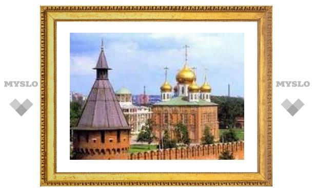 Тульский кремль начнут реставрировать