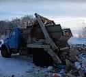 Под Тулой фирма депутата сваливала мусор на закрытый полигон