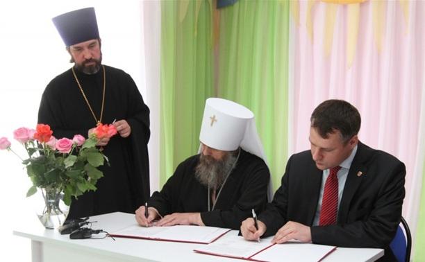 Тульская епархия и министерство образования возьмутся за совместное воспитание детей