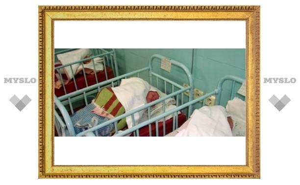 Тульские врачи получили хрустальную пробирку