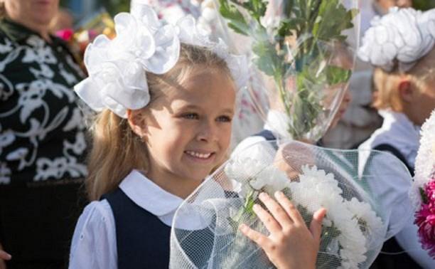 Семейный фестиваль, мастер-классы и тематический квест: в Туле отметили День знаний