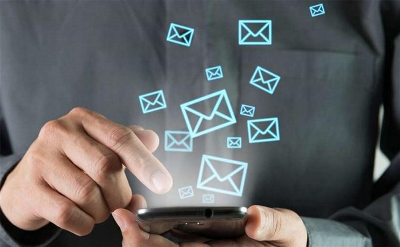 Туляки смогут получать SMS об участии в заседании суда