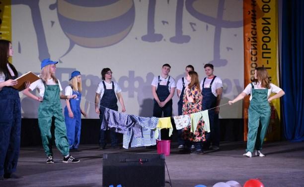 Тульские студенты расскажут о своих профессиях со сцены