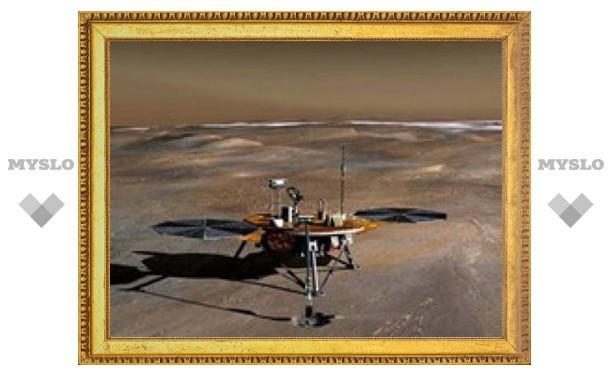 NASA лишило Марс особого статуса