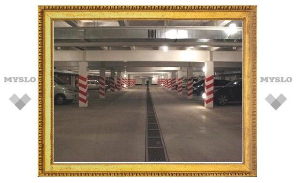 В центре Тулы появится подземная стоянка