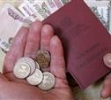 Пенсионные накопления за 2014 год россиянам не вернут