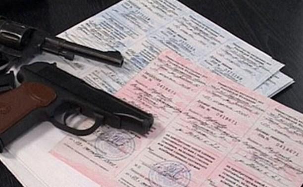 В Туле майор милиции незаконно выдала лицензию на хранение оружия