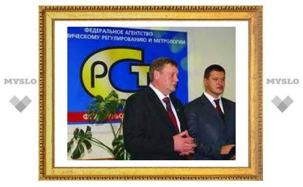 """Арсенальное живое"" - лауреат конкурса"
