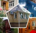 Обзор Myslo: самые дорогие дома для аренды в Туле