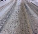 В модернизации и развитии автодорог в Тульской области выявлены нарушения