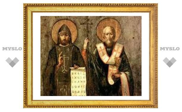Чехия и Словакия празднуют День славянских просветителей Кирилла и Мефодия