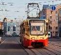В Туле из-за ремонта дороги на улицах Металлургов и Октябрьской трамваи и троллейбусы изменят схему движения