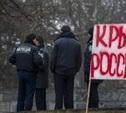 В Туле объявили сбор гуманитарной помощи для жителей Крыма