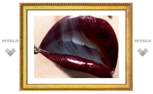Аптечная косметика для губ