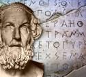 Тульские школьники будут изучать греческий язык
