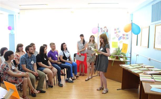 В ТГПУ прошли соревнования по чтению вслух