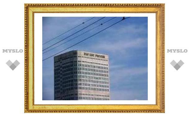 """РАО """"ЕЭС России"""" избавится от семи энергосбытовых компаний"""