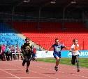 В фестивале ГТО в Туле приняли участие более 700 школьников