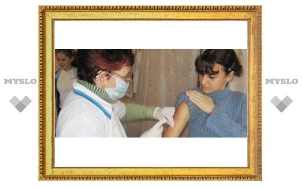 В Туле начнется вакцинация гриппа
